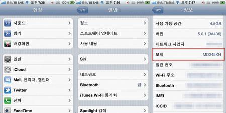 iphone_model1.jpg